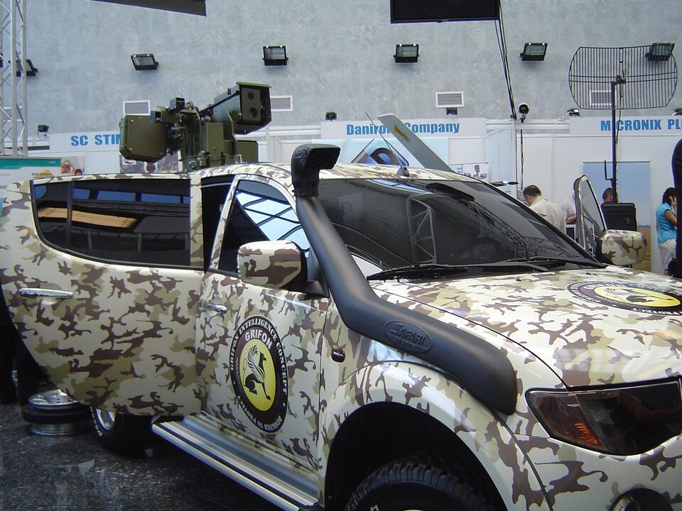 Naval Defence Exhibition 2009 Slide 2